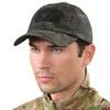 Тактическая кепка Tactical Condor – фото 5
