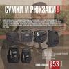 Рюкзак EDC Gamut Plus Vertx – фото 9