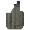 Кобура Level 1 под Glock 17 с фонарём X300 5.45 DESIGN – фото 2