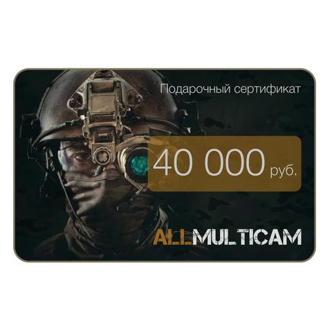 Подарочный сертификат номиналом 40 000 рублей – купить с доставкой по цене 40000руб.