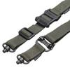 Тактический ремень для оружия MS4 Dual QD GEN 2 Magpul – фото 2