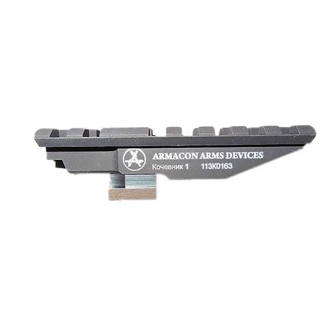 Кронштейн для верхней установки тактических прицельных приспособлений 'Кочевник 1' Armacon – купить с доставкой по цене 2 190р
