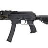 Пистолетная рукоятка G47 САА – фото 5