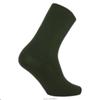 Трекинговые непромокаемые носки Trekking Socks Sealskinz