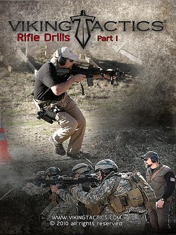 Руководство по грамотному владению винтовкой на DVD часть 1 – купить с доставкой по цене 1390руб.