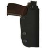 Кобура автоматическая для пистолета ПМ, ПММ – фото 1