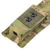 Подсумок для мультитула Warrior Assault Systems – фото 4