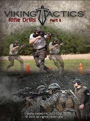 Руководство по грамотному владению винтовкой на DVD часть 2
