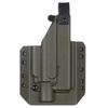 Кобура Level 1 под Glock 17 с фонарём X400 5.45 DESIGN – фото 1