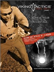 Руководство по грамотному владению пистолетом на DVD часть 1