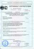 Бронеэлемент (материал высокомолекулярный полиэтилен) ГК 'Кондор' – фото 9