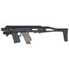 Комплект - трансформер для пистолета Глок RONI-G2 CAA – фото 2