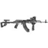 Черная пистолетная полимерная рукоятка AG-47 для АК 47/74/Сайга Fab-Defense – фото 2