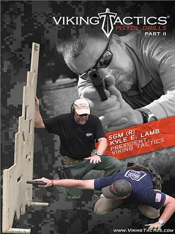 Руководство по грамотному владению пистолетом на DVD часть 2 – купить с доставкой по цене 1390руб.