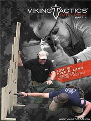 Руководство по грамотному владению пистолетом на DVD часть 2